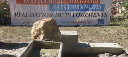 HHVar-pierre.jpg